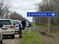 В районе Широкино боевики устроили провокацию - оборона Мариуполя
