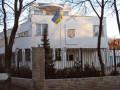 В МИД рассказали, сколько украинских дипломатов осталось в РФ