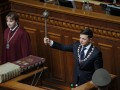 Зеленский предложил отменить запрет на азартные игры в Украине