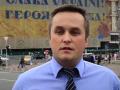 Холодницкий просит дать НАБУ право прослушки топ-чиновников