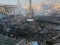 Transparency: Преступления режима Януковича остались безнаказанны