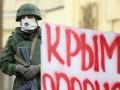 В России хотят проверить учебники истории из-за Крыма