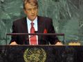 Дипломатический демарш глубоко поразил Путина - Ющенко