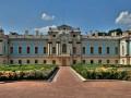 Мариинский дворец открывают для посетителей
