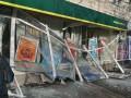 Взрыв банка в Киеве: Выяснена сумма украденного