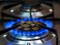 Главное 28 декабря: Газовый рекорд и подкуп судьи