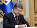 Порошенко подписал закон о выборах в Мариуполе и Красноармейске