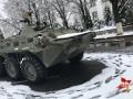 Ситуацию в Луганске прокомментировало Минобороны