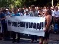 Во Львове провели проплаченный антисемитский митинг - СМИ