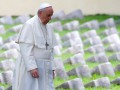 Папа Римский: Третья мировая война уже началась