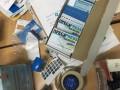 В Киеве ликвидировали канал переправки нелегалов через границу