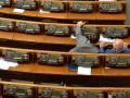 51 нардеп пропустил 90% заседаний Верховной Рады