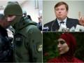 Итоги 31 октября: задержание сына Авакова, дело Бакая и расследование убийства Окуевой