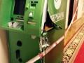 В Госдуме ограбили банкомат (фото)