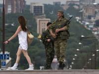Украина вернет контроль над всей Донецкой областью в 2018 - замминистра