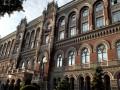 Эксперты советуют НБУ повременить с ограничением суммы наличных расчетов