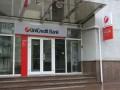 Розничный бизнес одного из украинских банков может достаться сыну президента - СМИ