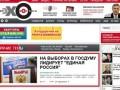 Сайты независимых российских СМИ частично восстановились после хакерской атаки