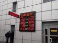 Гривна теряет позиции: Курс валют на 14 февраля