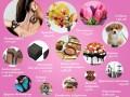 Какие подарки к 8 марта заказывали через интернет