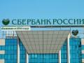 Сбербанк РФ четвертый раз попытается продать украинскую