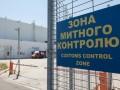 Игорь Калетник: Изменения Таможенного кодекса дали результаты, но проблема вернулась