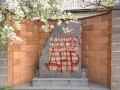 В Ровно памятник танкистам разрисовали надписями