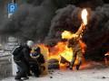 Хронология Евромайдана: вспоминаем каждый день протестов