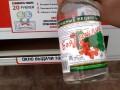 В России снят запрет на продажу Боярышника