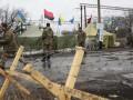 Financial Times: блокада Донбасса как