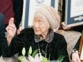 Названа старейшая жительница Земли