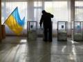 ЦИК назвал места, где невозможно провести выборы