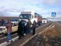 Трасса Одесса - Киев перекрыта местными жителями