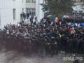 В столкновениях демонстрантов с полицией в Кишиневе пострадали 10 человек