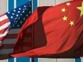 Китай ищет пути доступа к администрации Байдена - разведка США
