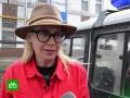 Под Челябинском избили французскую писательницу