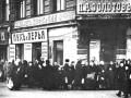 Блог историка: 1917 год. Как в Киеве встретили Февральскую революцию