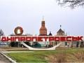 Днепропетровские депутаты передумали переименовывать город