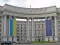 Посла Чехии вызвали в МИД из-за приема у Земана: Дипломат заявил о фейке