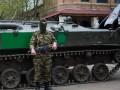 Боевики прячут тяжелую технику в жилых кварталах Донецка - штаб