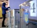Социологи назвали лидеров электоральных симпатий украинцев