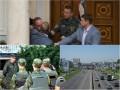 Итоги 7 июля: Проспект Бандеры в Киеве, драка в Раде и беспорядки в Торецке