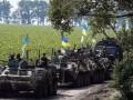 Украина покинула топ-10 наименее миролюбивых стран