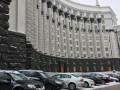 Кабмин провел конструктивную встречу с МВФ по газу
