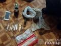 На Донетчине задержали группу наркоторговцев