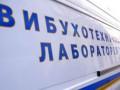 В Киеве открыли
