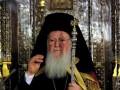 Митрополит Австрийский заявил, что решение для Томоса в Украине откладывается