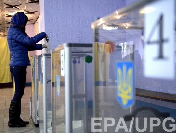 Появился новый соцопрос по выборам в Украине
