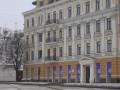 ТОП-5 самых дорогих киевских квартир