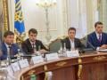 Зеленский призвал снизить ставки по ипотеке и кредитам в Украине